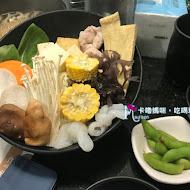 金大鋤壽喜燒(府中店)
