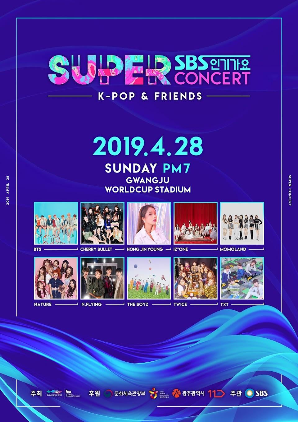 super concert
