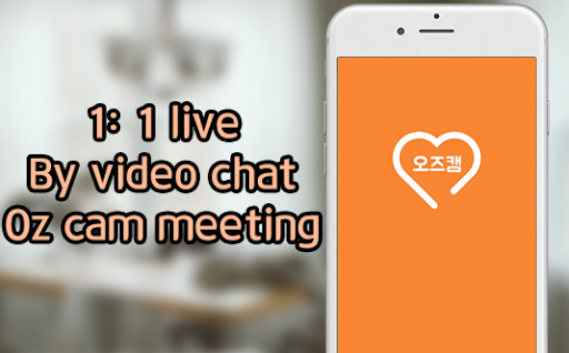 Video chat - Oz Cam 1.1.8 screenshots 1