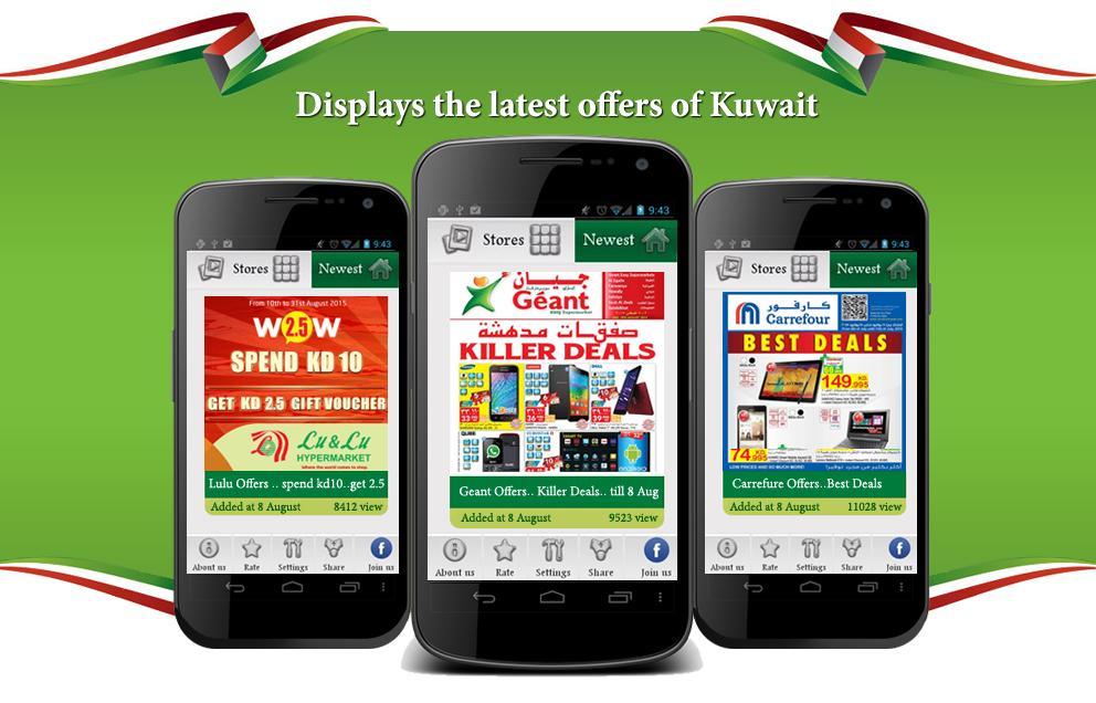 Eureka kuwait daily promotions