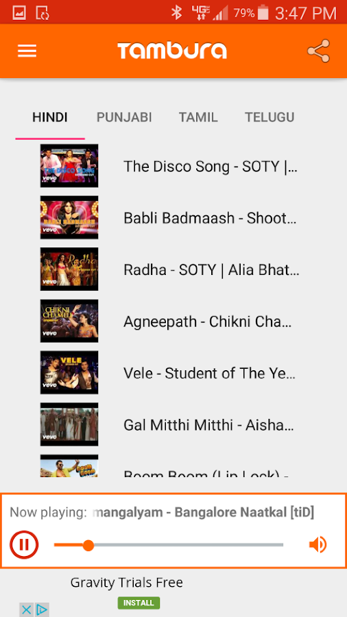 Tambura desi music Hindi Tamil- screenshot