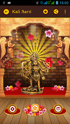 Kali Aarti HD Sound - screenshot