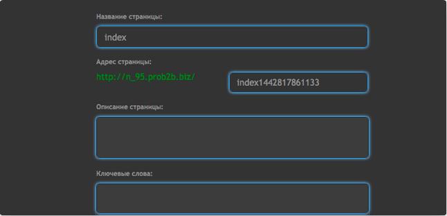 http://prob2b.biz/themes/prob2b/public/site/img/instructions/ruler_autosave3.png