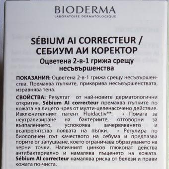 Bioderma Sebium AI Correcteur