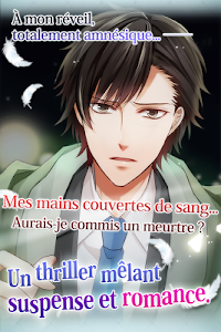 Romance Illégale screenshot 1