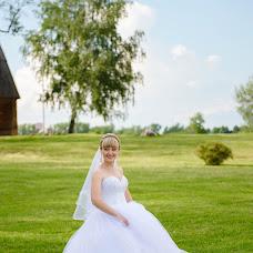 Wedding photographer Oleg Kurochkin (OlegKurochkin). Photo of 15.04.2017