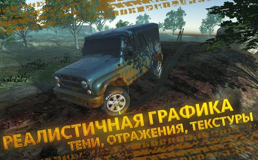 Симулятор внедорожника 4X4 УАЗ