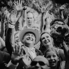 Wedding photographer Diana Hirsch (hirsch). Photo of 07.11.2018