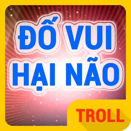 Đố Vui Hại Não 2 - Max Troll