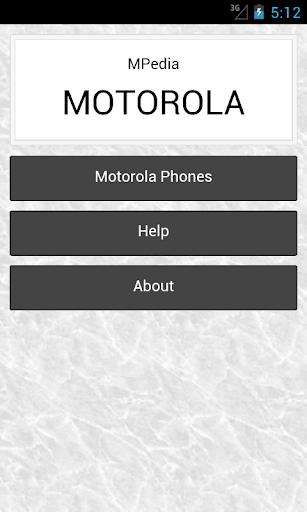 MPedia-MOTOROLA