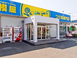 Photo: 店舗正面