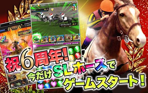 パズルダービー ~競馬×パズル!無料で遊べる競馬ゲーム!~ apkdomains screenshots 1