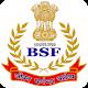 BSF PAY&GPF apk
