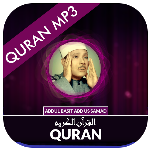 Quran MP3 Abdul Basit Abd us-Samad - Apps on Google Play