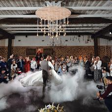 Svatební fotograf Evgeniy Tayler (TylerEV). Fotografie z 14.11.2018