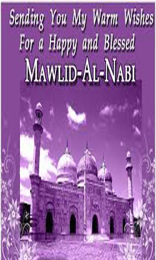 MAWLID AL-NABI MOHAMED