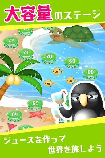 JUICY POPuff01u2013 A Match 3 Puzzle Game 1.0.0 Windows u7528 2