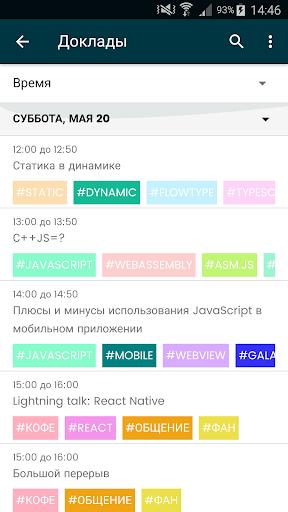 Dev2Dev screenshot 3