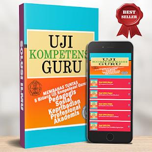Soal UKG dan Jawaban 2018 - Uji kompetensi Guru - náhled