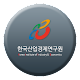 Download 한국산업경제연구원 For PC Windows and Mac