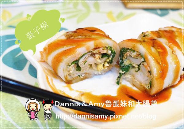 棗子樹健康素食經國店