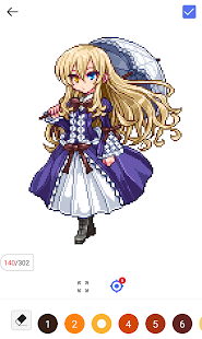 Anime Color By Number - Art Pixel Coloring