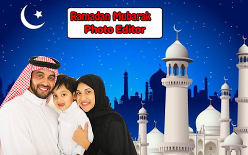 Ramadan Mubarak Photo Frames for PC-Windows 7,8,10 and Mac apk screenshot 2