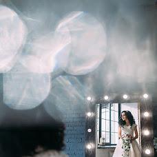 Wedding photographer Mila Getmanova (Milag). Photo of 16.11.2016