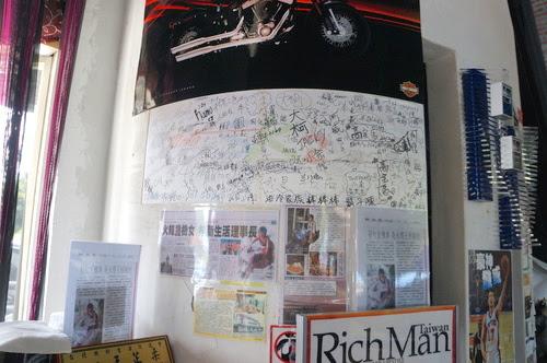 三芝淺水灣【25second義式咖啡館】親子美食餐廳.公車路線