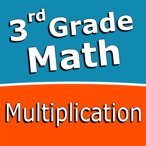 Third grade Math - Multiplication