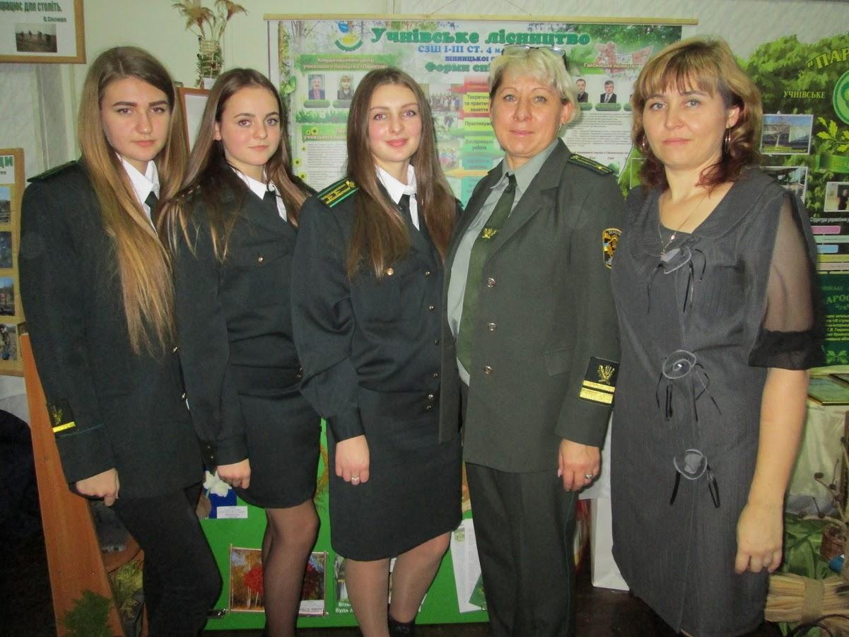 Обласний етап Всеукраїнського зльоту учнівських лісництв