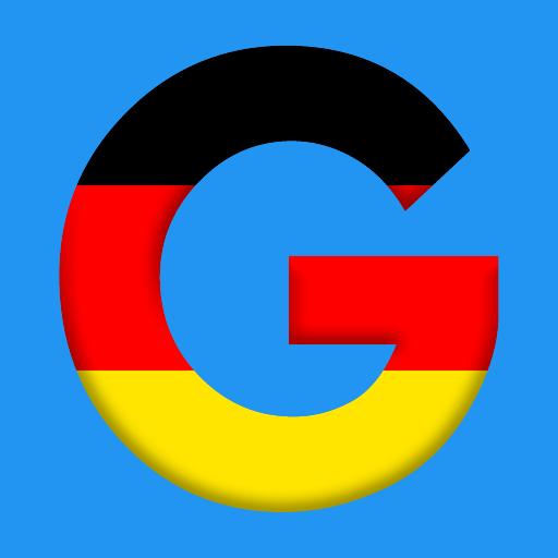 немецкая грамматика на русском языке Apps En Google Play
