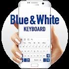 Teclado Azul Blanco icon