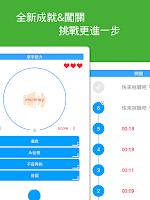 Screenshot of 背單字 - 英文單字王3 EngKing