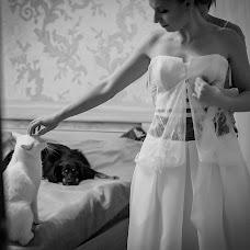 Wedding photographer Darya Kazanceva (Dmalvina). Photo of 02.09.2016