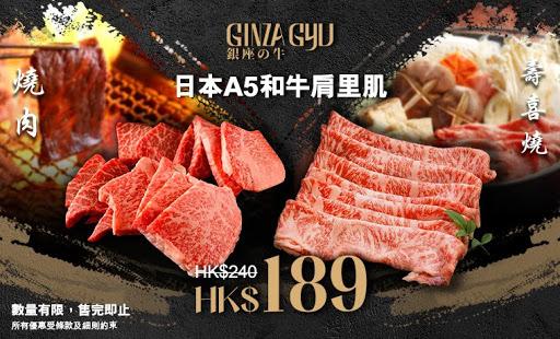 日本A5和牛肩里肌_760X460.jpg