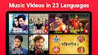 screenshot of Gaana Song Hotshots Video Music Free Hindi MP3 App