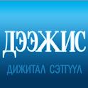 Дээжис icon
