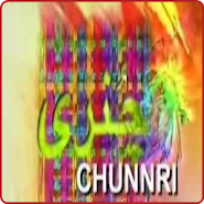 Chunnri - Old Pakistani Drama 1 0 latest apk download for
