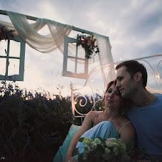 Wedding photographer Evgeniya Yuzhnaya (evgeniayuzhnaya). Photo of 06.08.2015