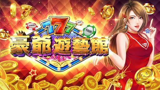 豪爺遊藝館 for PC