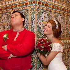 Wedding photographer Irina Kudryavceva (irinakudryavcev). Photo of 09.02.2017
