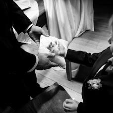 Hochzeitsfotograf Frank Ullmer (ullmer). Foto vom 23.01.2019