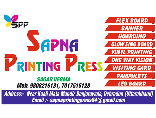 Sapna Printing Press Digital Flex Offset Printer