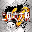 三國志�.. file APK for Gaming PC/PS3/PS4 Smart TV