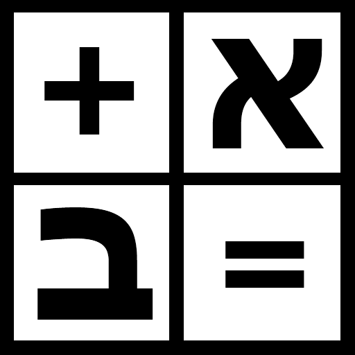 Gematria Calculator - Apps on Google Play