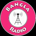 Bangla Radio icon