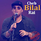 Download Cheb bilal Mp3 For PC Windows and Mac
