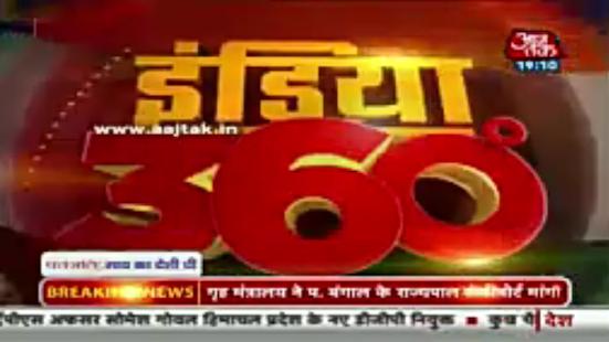 AajTak Live - India Hindi TV News Live APK Download