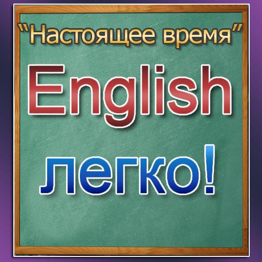 ехать на работу перевод на английский